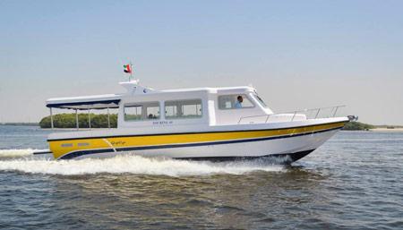 Touring 40 Passenger Boat