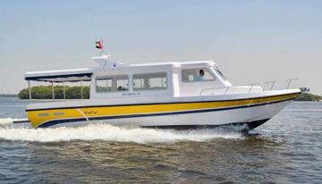 Popuplar Passenger Boat