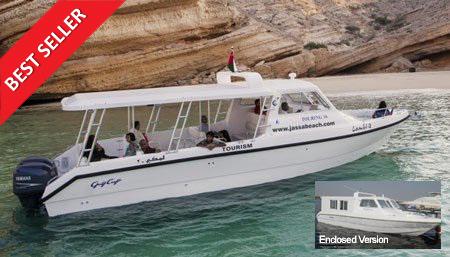 Touring 36 Passenger Boat